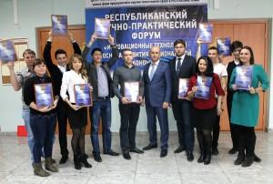 Победители УМНИК-2014 Сыктывкар