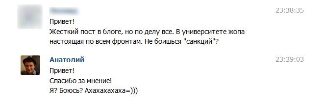 СыктГУ - организация высокой социальной эффективности!